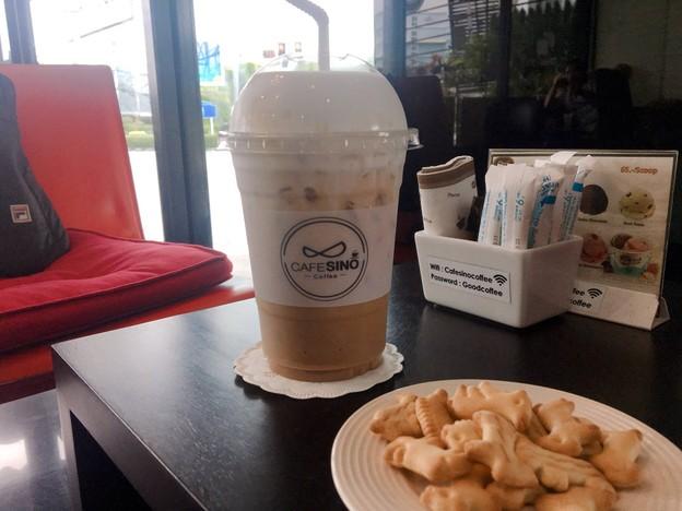 Cafesino